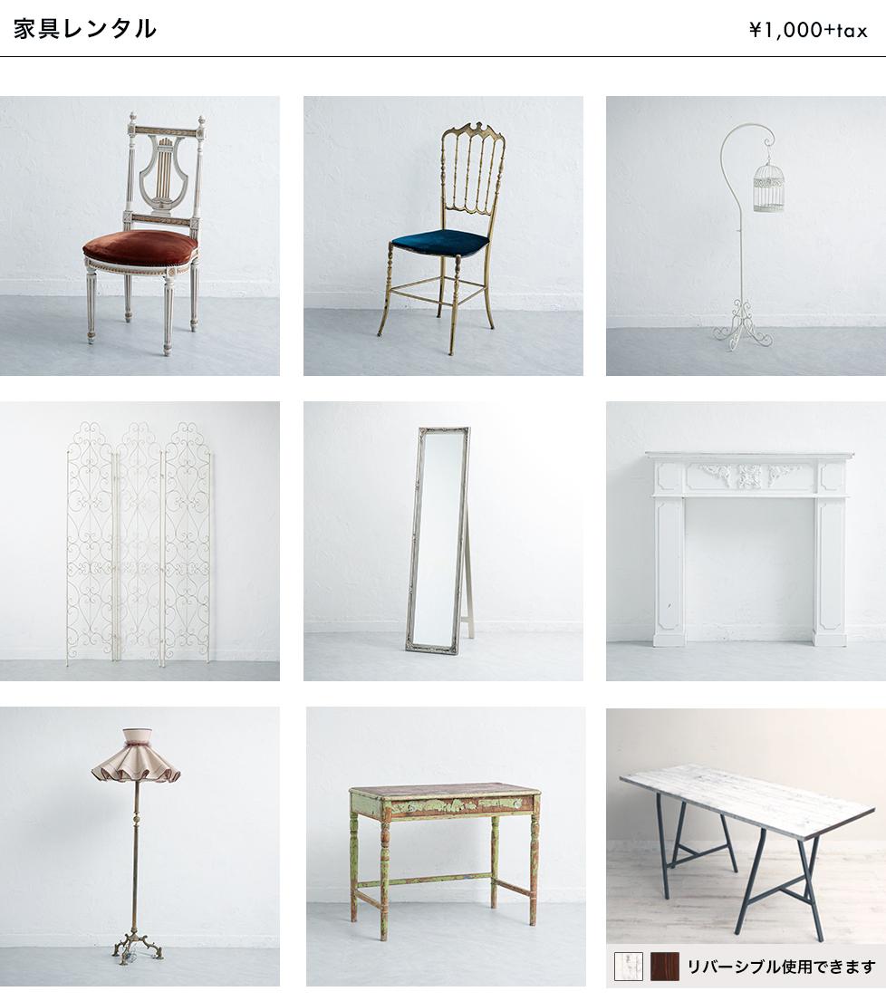 家具1000の写真