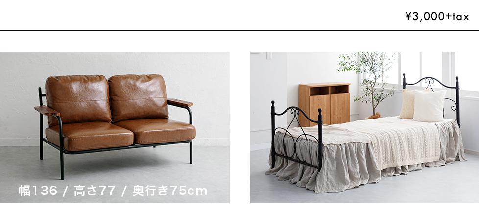 家具3000の写真