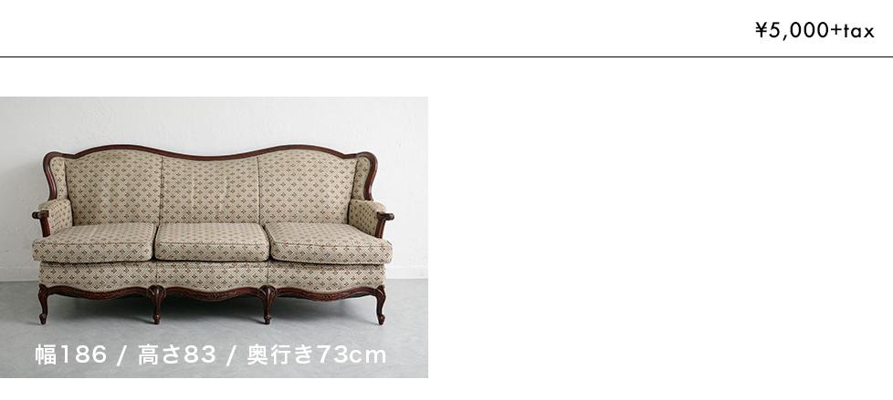 家具5000の写真