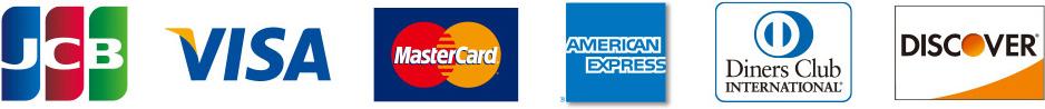 対応クレジットカードのロゴマーク
